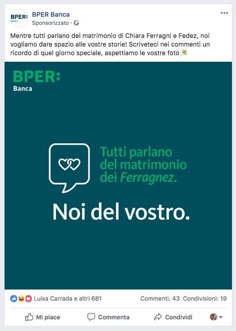 pubblicità ferragnez2